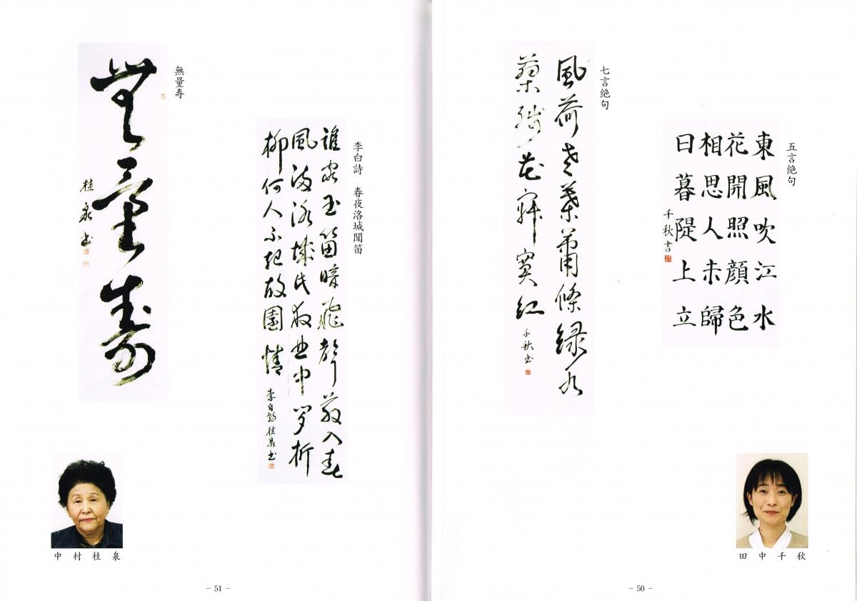 miyazawa35.50-51