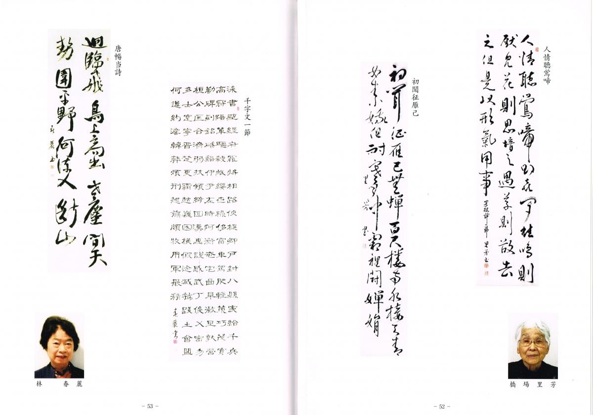 miyazawa35.52-53