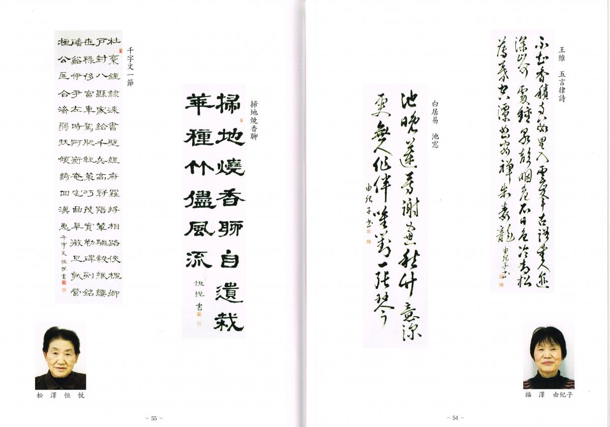 miyazawa35.54-55