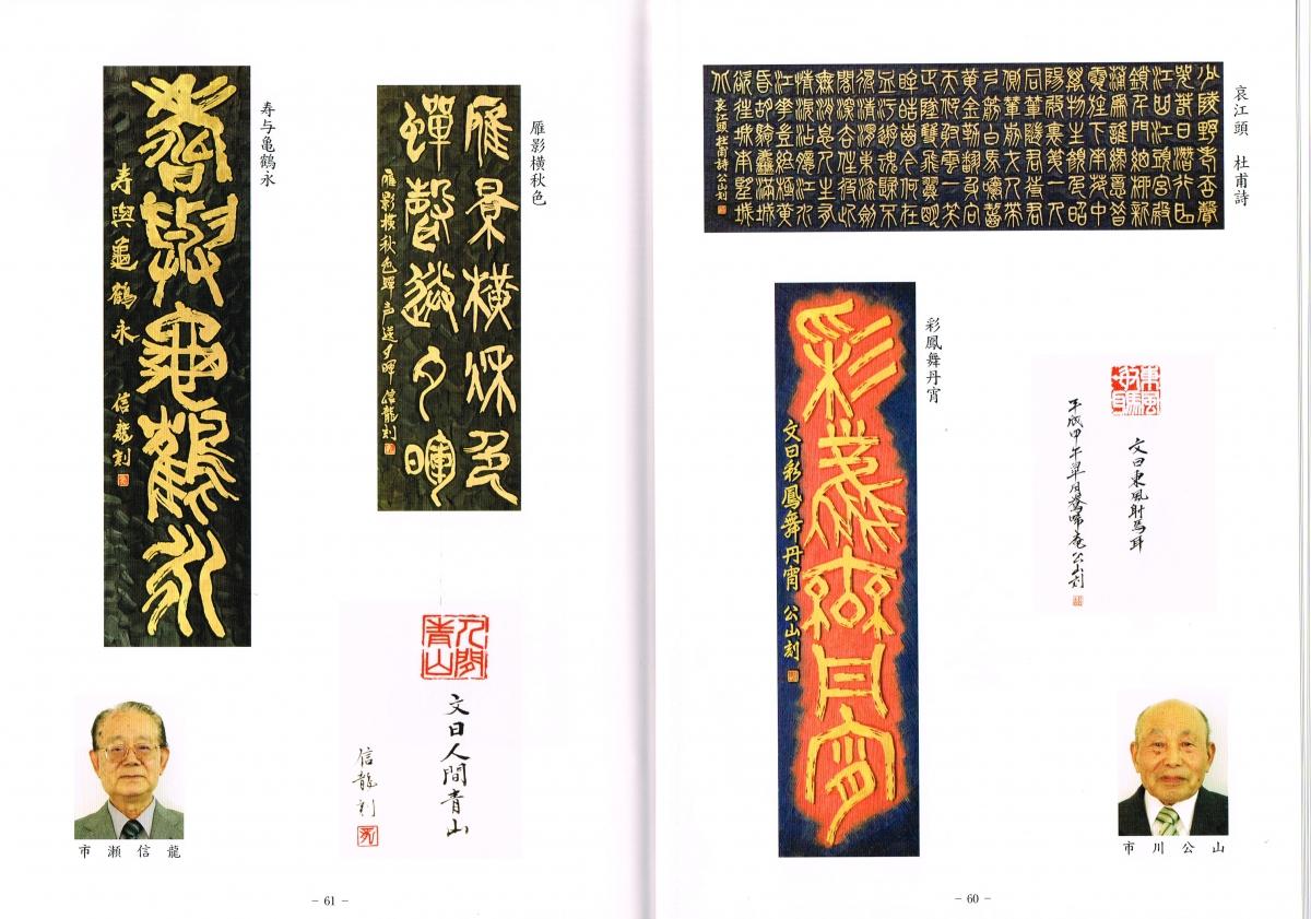 miyazawa35.60-61