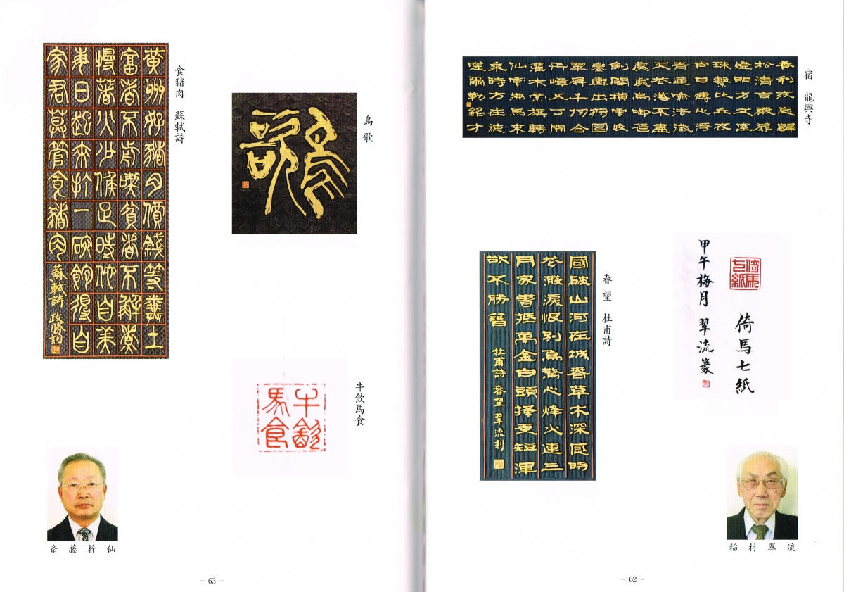 miyazawa35.62-63