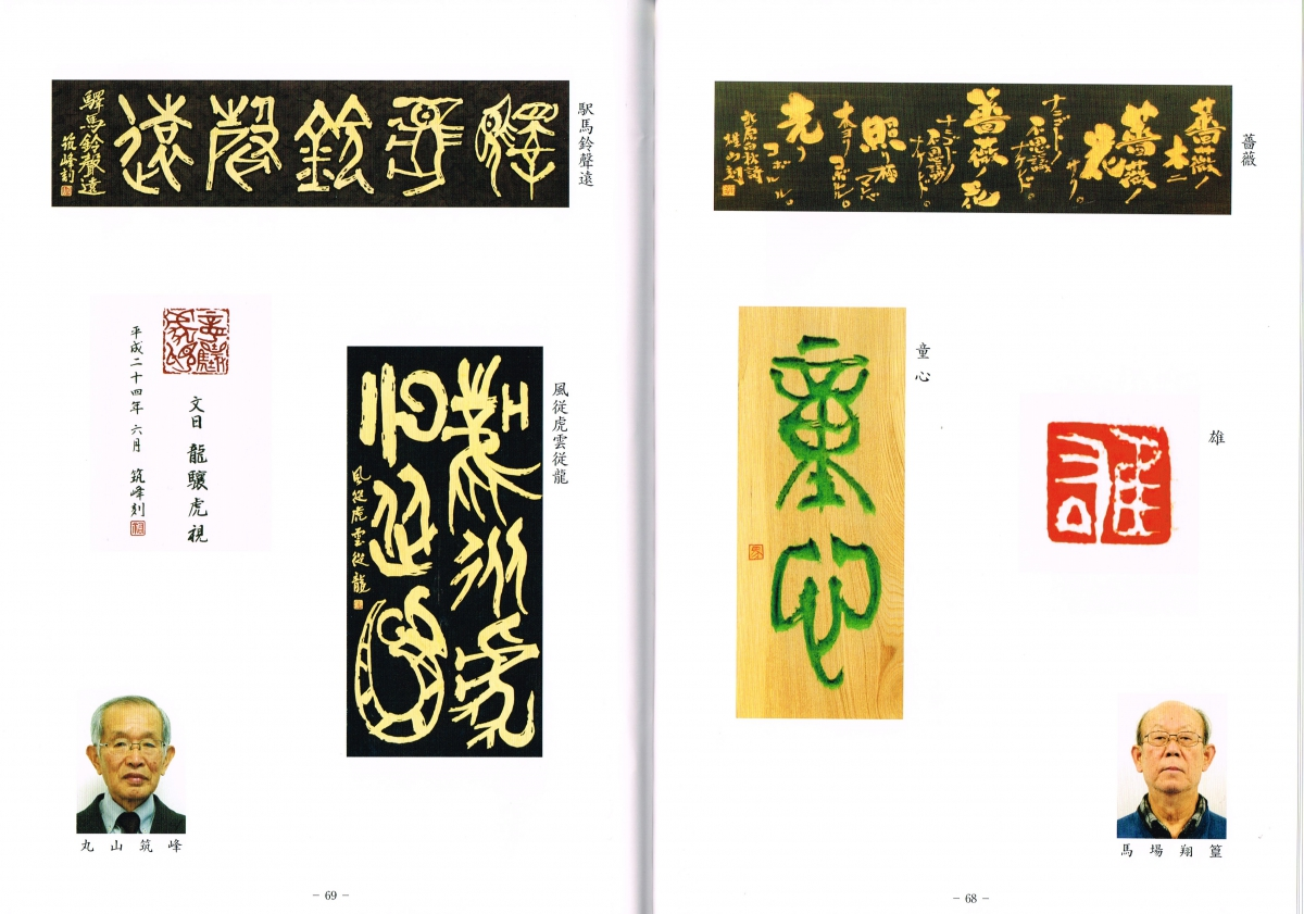 miyazawa35.68-69