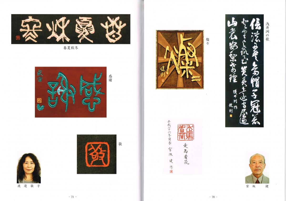 miyazawa35.70-71