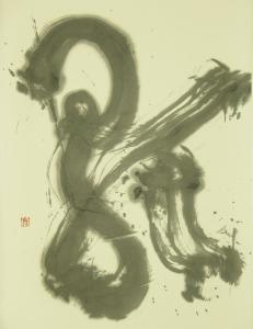 003.kyoukai.saitouminoru