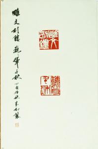101.hatasawahirokazu