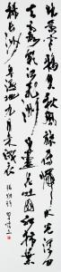 101.koyamasuikou