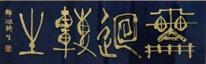 e.miyazawabai