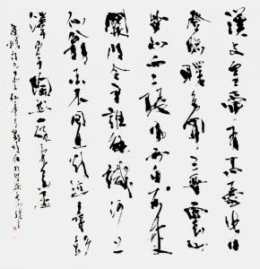e.nishimurasuijou