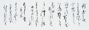 e.takayamakousei