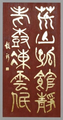 m.koyama.tsuyoshi.DSC_0034 (800x536)-tr