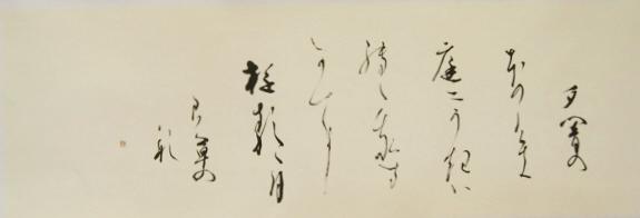 m.ootuki.sachiko.DSC_0097 (800x536)-tr