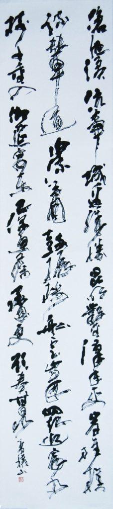 1_monkadaijin_nishimura-tr