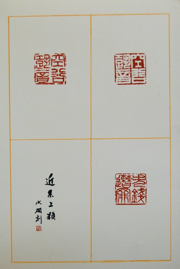 e_nakano-tr