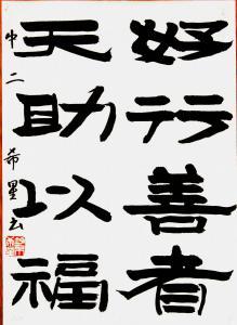 502.3.suzukikise